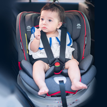 Three-year-old shop guarantee car globe doll child safety seat Charlie the Great 0-7 years old.