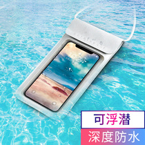 Shop repeat customers over 10000 mobile phone case mobile phone waterproof bag dive kit can touch the screen swimming to take pictures of takeaway riders.
