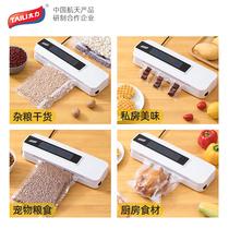 Taili vacuum sealing machine home commercial automatic vacuum packaging machine.