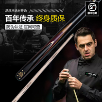 Guangdong sold more than 100 five colors of billiards table Riley billiards club small head handmade black eighty-eight billiard snooker billiards club