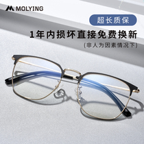 Spectacle frame new 48 days glasses pure titanium half-frame myopia male tide face can be equipped with degree glasses frame