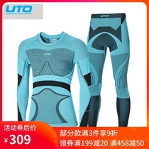 UTO long-distance ski underwear men and women sweating fast dry warm suit outdoor sports elastic close-up function underwear