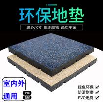 Shock-absorbing mat gym rubber mat coil cushion floor indoor non-slip soundproofing.