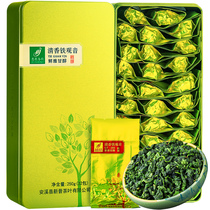 Tieguanyin Guangdong hot sales over thousands of years old shop Tieguanyin Fujian special 2020 new tea tea fragrance type 500g