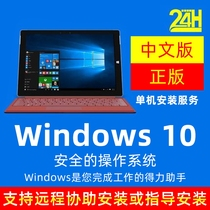 Digital maintenance Jiangxi sales of more than 100 eight years old shop digital maintenance genuine win10 system reload notebook desktop computer services.