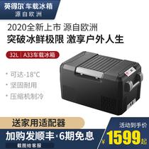 Восьмилетний магазин гарантии поставок 2020 новый indell автомобиль холодильник A33 наружной высокой емкости автомобиля дома.