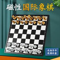 磁性国际象棋儿童初学者学生
