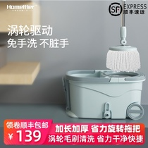 Drag the mop mei Tingle hands-free home rotary rod universal lazy drag.