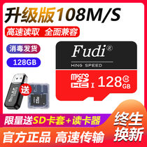 Guangdong 2019 new store to ensure that sd card mobile phone memory card 128g dashcam memory dedicated card high-speed