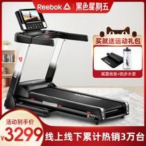 Guangdong 2019 new store store popularity burst Reebok home ultra-silent treadmill