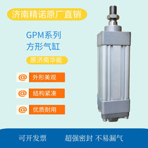 Pneumatic components 2019 new store eight colors cylinder pneumatic Jeffet GPM square standard GPM80-22