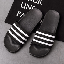 Sandals men summer home outdoor wearing Korean version of the personality trend black and white strip