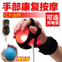 Training Aids Six-year-old shop new products listed training auxiliary finger stroke paraplegic rehabilitation device hand electric hot massage ball
